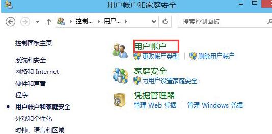 如何在Windows 10纯净版中修复您的帐户名