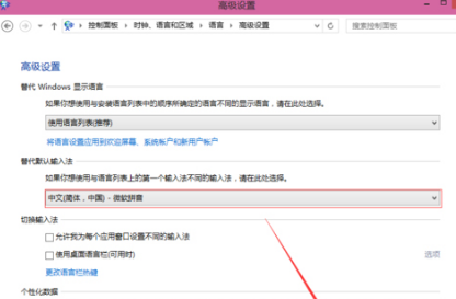 Win10 纯净版9888中文应该怎么办?
