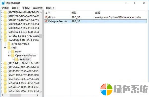 如何修改win10文件资源管理器的打开位置?
