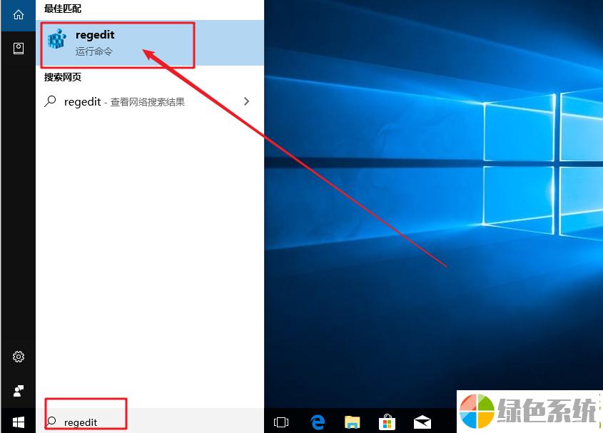 如何屏蔽win10系统自动安装推荐应用