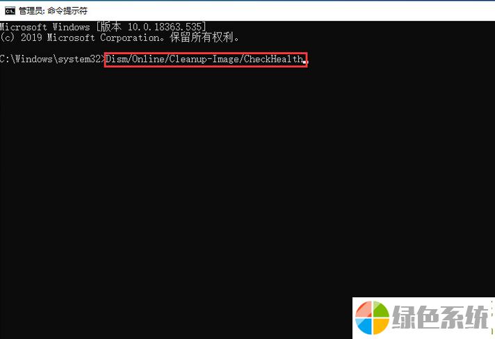 如何恢复Win10系统源文件