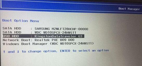 hpEnvyX360笔记本电脑如何安装Win7纯净版系统?
