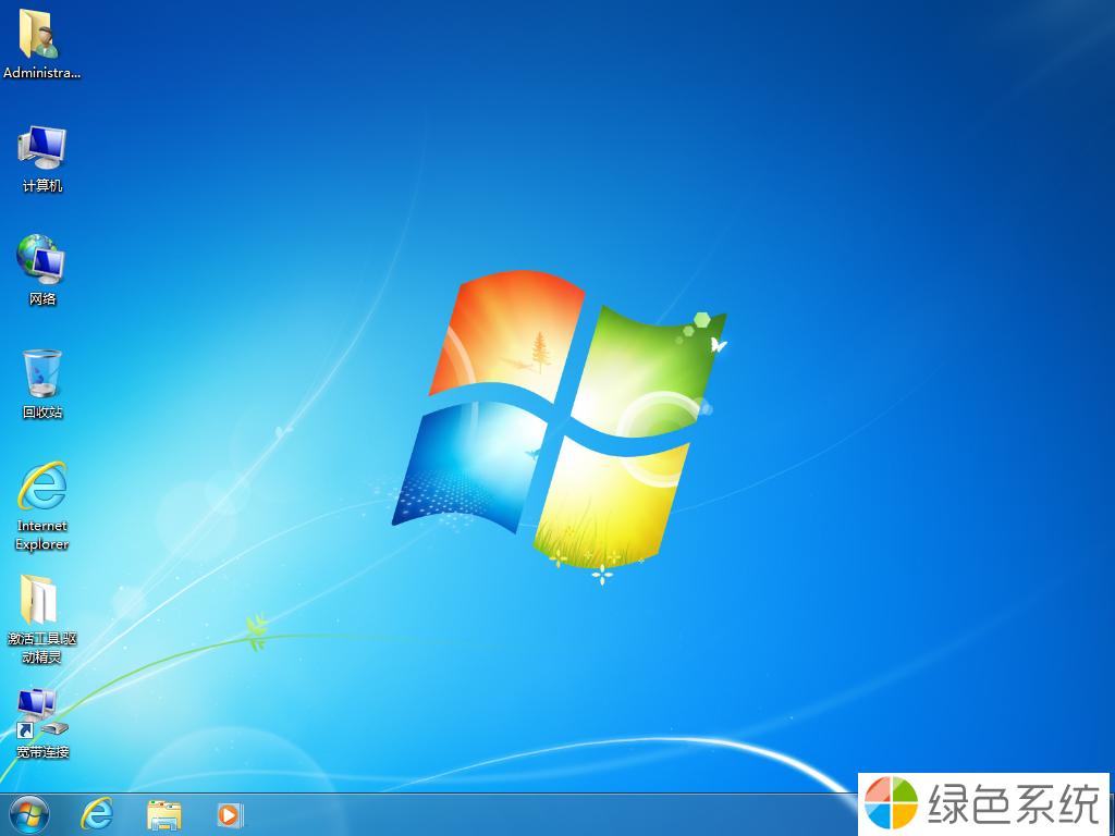 HP 246G7笔记本如何使用U盘安装Win7系统?