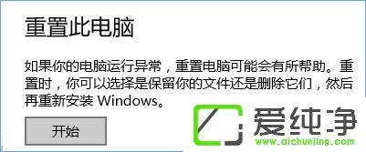 "Win10宽带无法连接提示""调制解调器报告了一个错误""怎么解决"